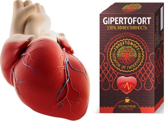 Преимущества Gipertofort
