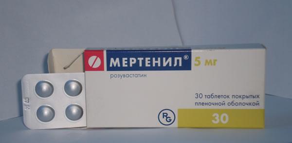 мертенил 20 мг инструкция по применению цена отзывы - фото 9