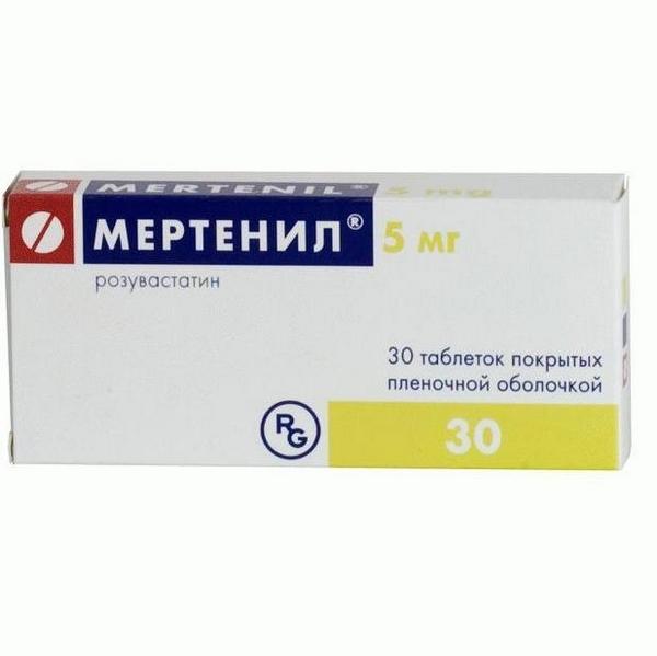 мертенил 20 мг инструкция по применению цена отзывы - фото 6