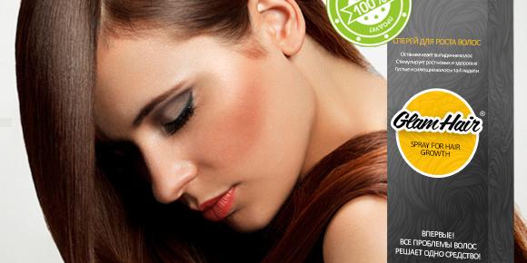 Спрей для волос glam hair