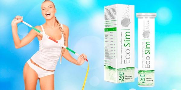 купить eco slim для похудения в ташкенте