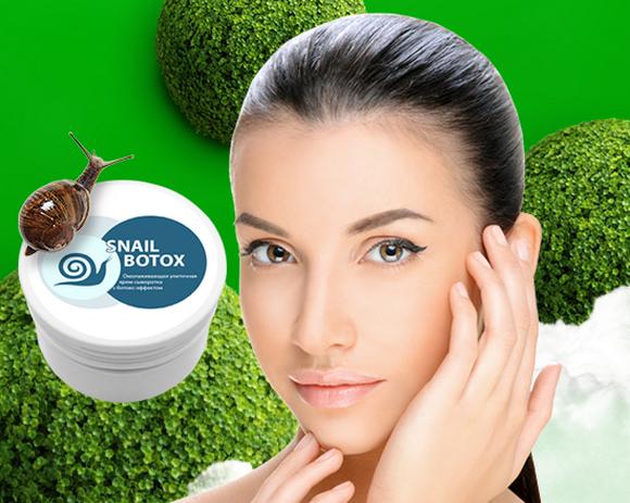 Крем-сыворотка «Snail Botox»