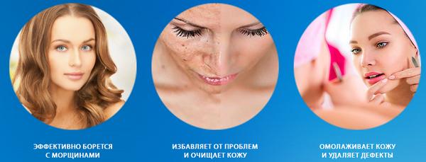 Плюсы крема-сыворотки «Snail Botox»
