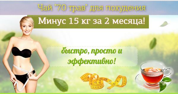 Имбирный чай при похудении Эффективный 10 рецептов