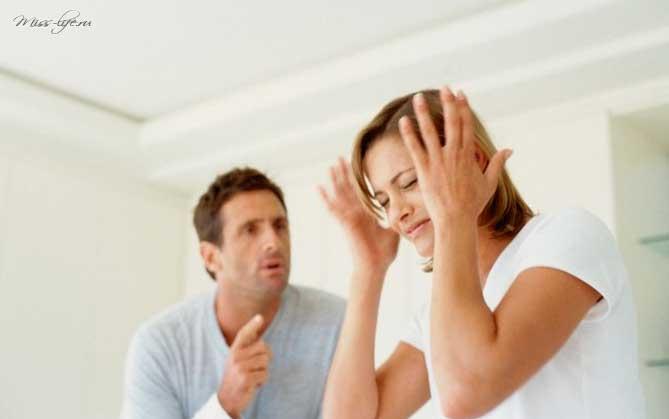 как-жить-после-развода