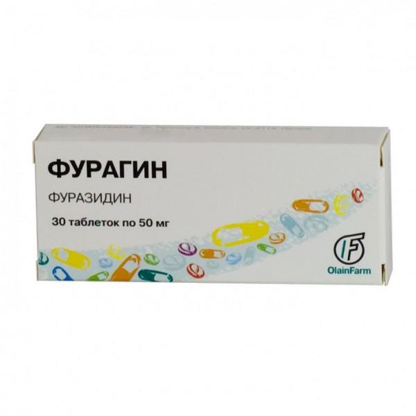 Антибиотии при цистите