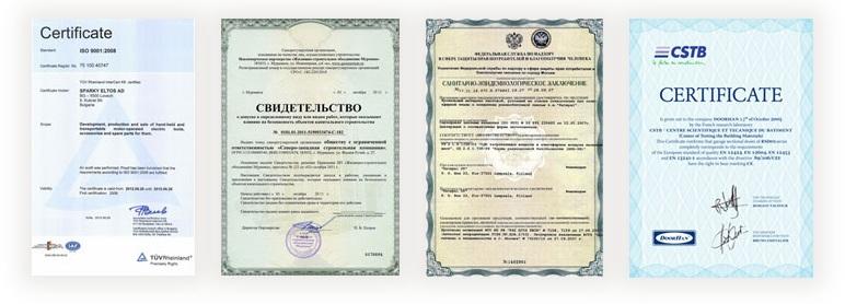 Сертификаты intoxic