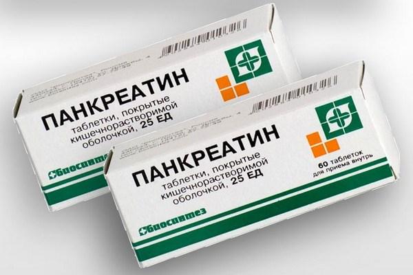 "Препарат ""Панкреатин"""