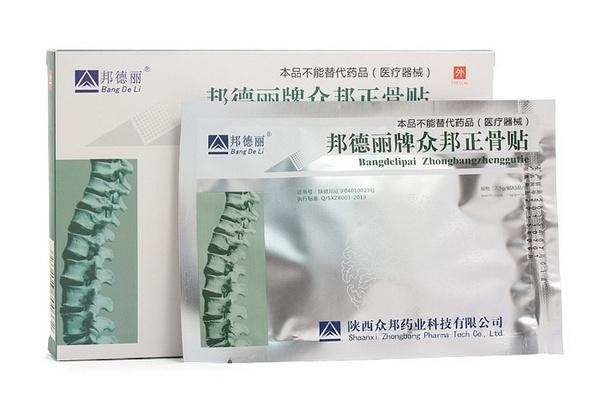 "Ортопедический пластырь ""Zb Pain Relief"""