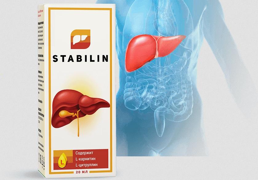 Stabilin
