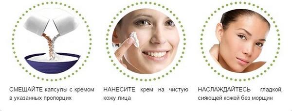 """Применение крема """"Люцерин"""""""