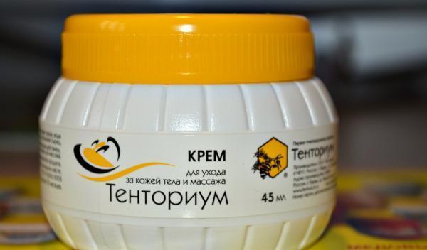 "Преимущества крема ""Тенториум"""