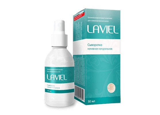 Сыворотка Лавиэль